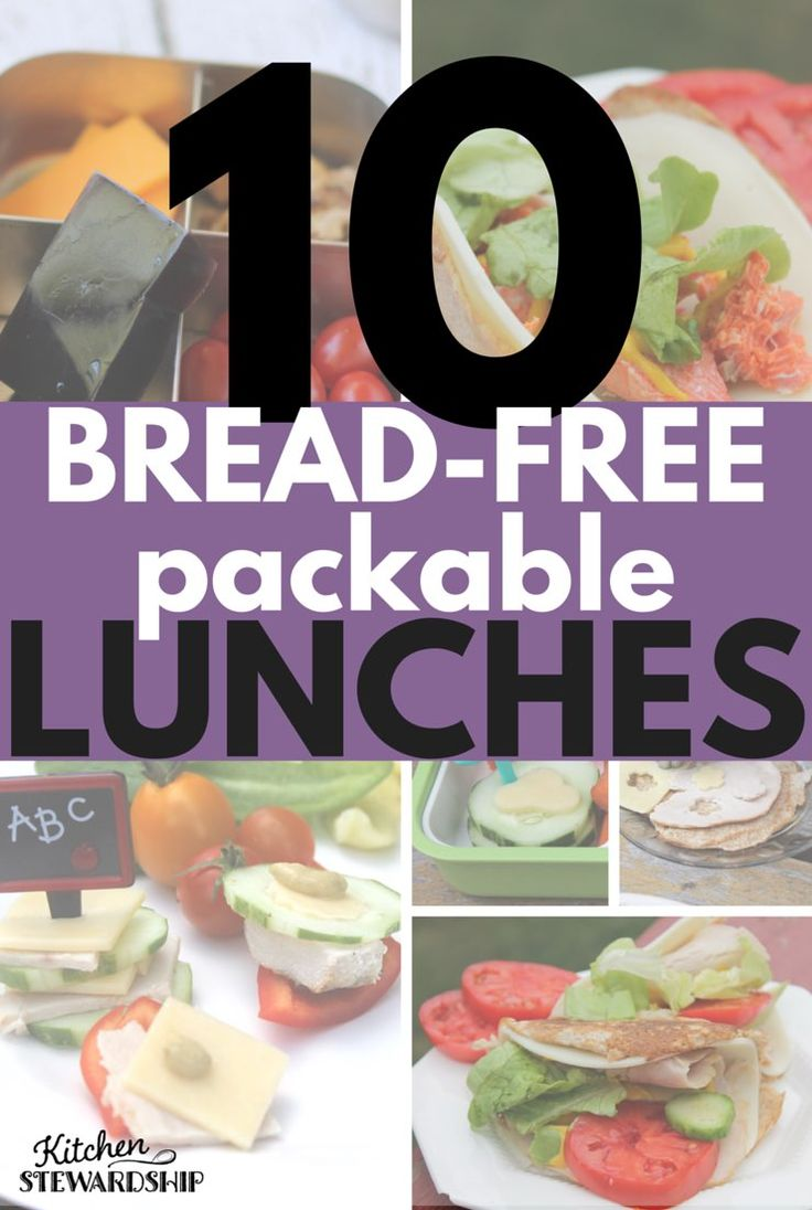 No bread? Packed Lunch? 10 packable sandwich alternatives, gluten-free, grain-free, some with gluten options - lots of ways to get veggies and protein to your mouth in a healthy packed lunch