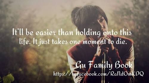 Family Tired Of Drama Quotes: 92 Best Images About Gu Family Book On Pinterest
