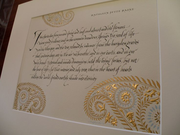 Image result for innovative calligraphy with watercolor