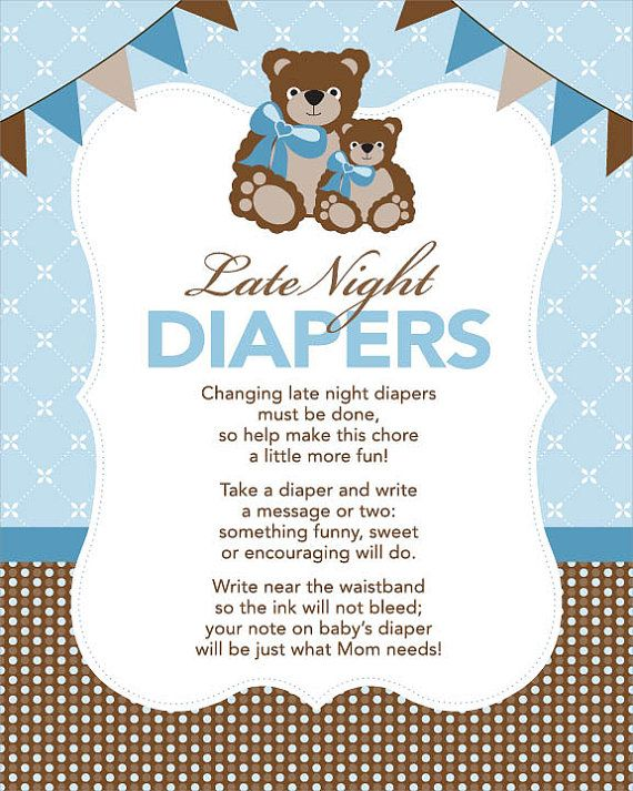 Instant Download Teddy Bear Late Night Diapers by Studio20Designs