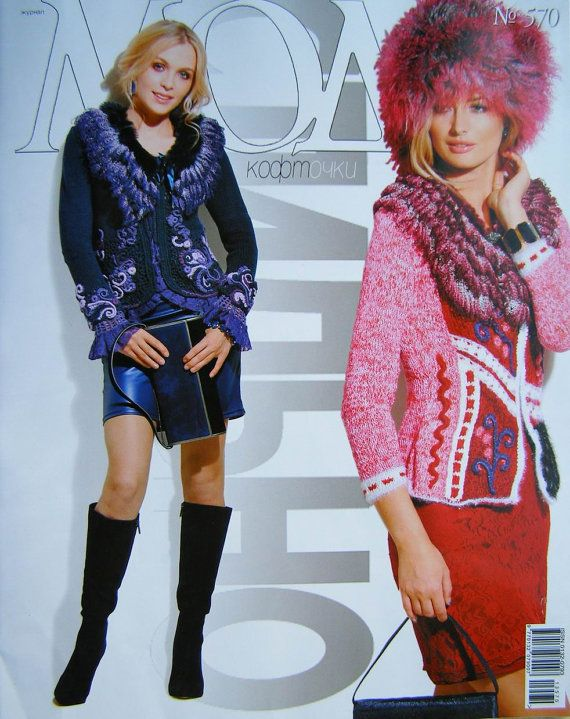 Crochet patterns Fashion Magazine Zhurnal Mod 570 Autumn by sneg78, $9.95