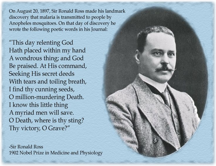 Sir Ronald Ross quote