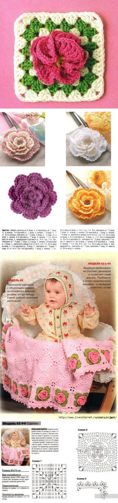 Костюмы для малыша «Цветочное дитя», с цветами.Автор работ Наталия Куликова.
