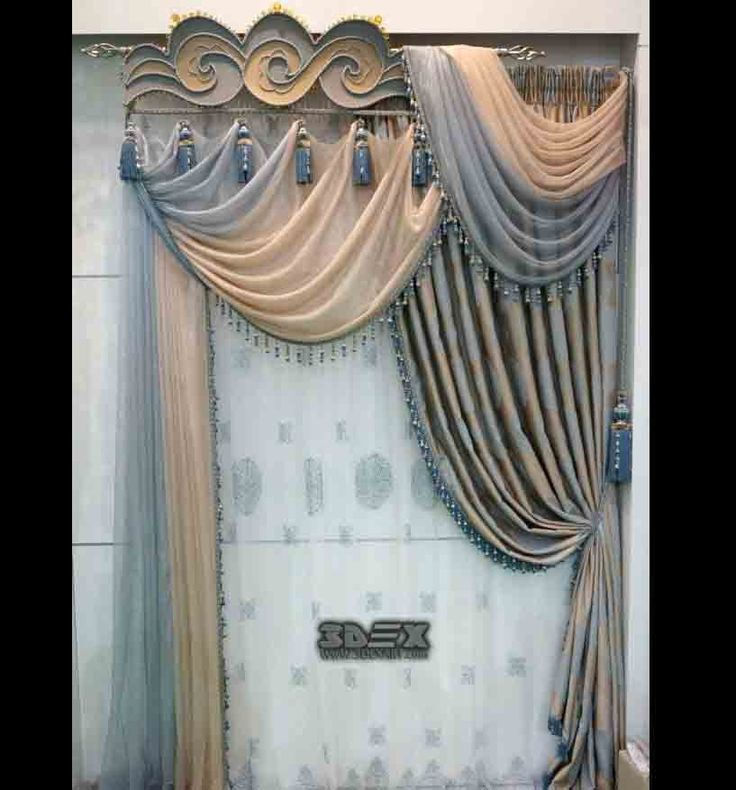 2014 New Modern Living Room Curtain Designs Ideas: 209 Best Curtain Designs Images On Pinterest