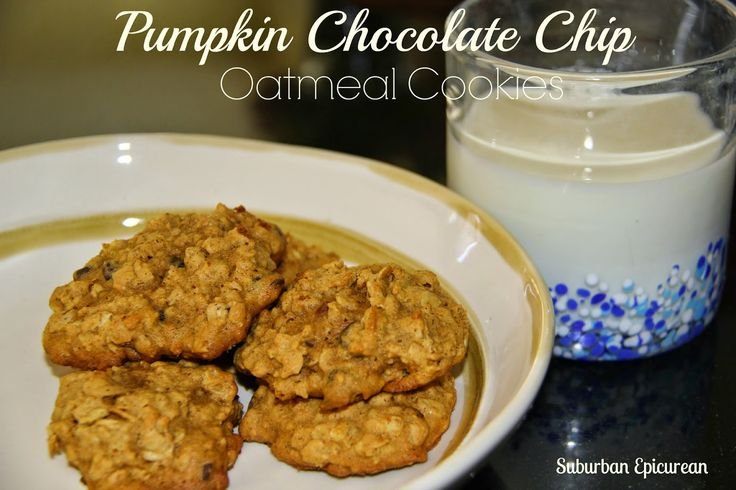 Suburban Epicurean: Pumpkin Chocolate Chip Oatmeal Cookies #pumpkin #chocolatechip #oatmealcookies