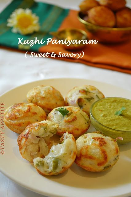 Kuzhi Paniyaram is a popular South Indian dish, that makes a quick, healthy, light lunch or snack box. This is a favorite of both kids and adults equally.