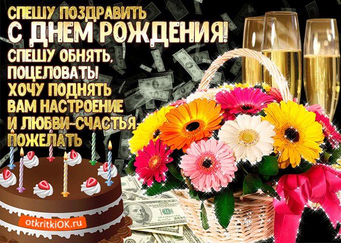 Февраля открытки, открытки с днем рождения для любовь александровны