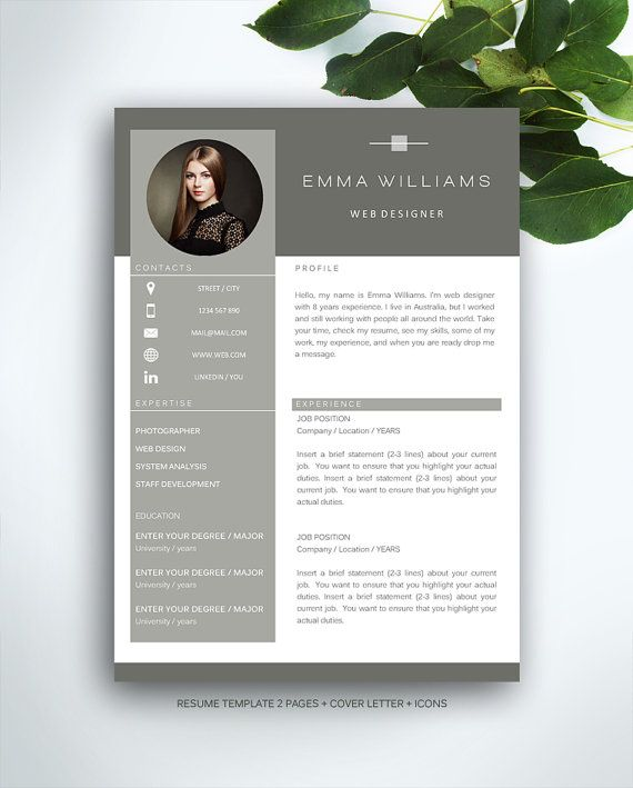 "Resume Template 3 page / CV Template + Cover Letter / Instant Download for MS Word / ""Emma"""