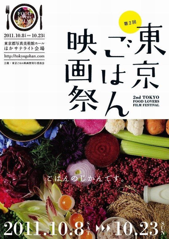 珍藏日本海报系列分享(四)|海报设计|平面设计 - 设计佳作欣赏 - 站酷 (ZCOOL)