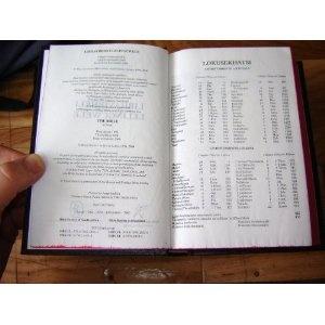 The Bible in Swati 053P / LIBHAYIBHELI LELINGCWELE / hardcover   $59.99