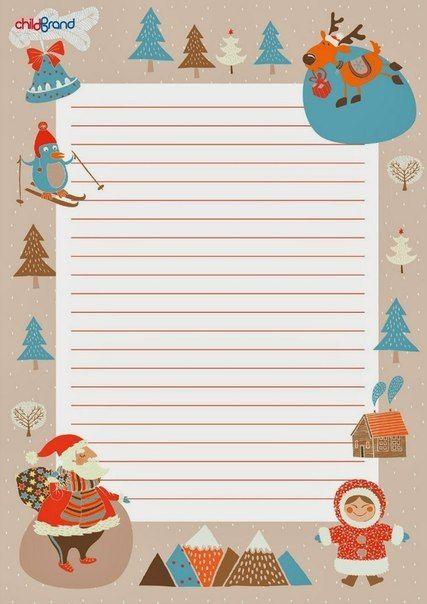 22 декабря: написать вместе с Мишей письмо Деду Морозу и положить его в заранее подготовленный (сделанный мной) почтовый ящик