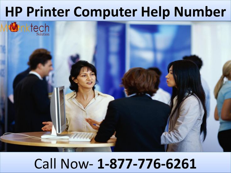 To get instant assistance, there is given you HP Printer Computer Help Number 1-877-776-6261 toll free, just make a call on this toll free number and avoid your problem of vulnerablilites on printer issues. It will be available 24*7 in your service for USA & Canada. For more details log in to our website http://www.monktech.net/hp-printer-computer-help-customer-service-number.html