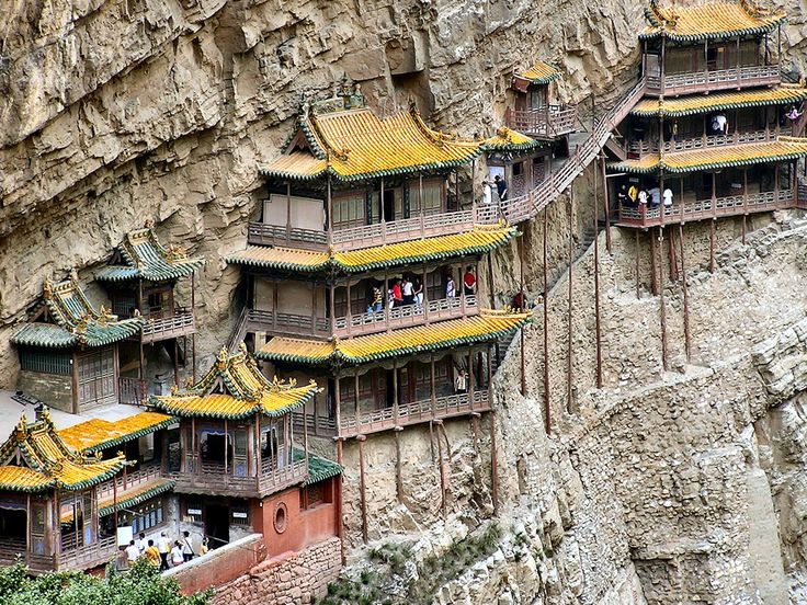 Xuankong Monastery, China : Europe : TravelChannel.com
