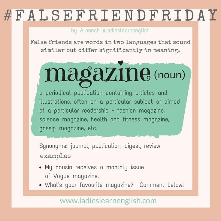 This false friend is similar to the Italian word: 'magazzino', which in Italian means: Warehouse/industrial storage facility.