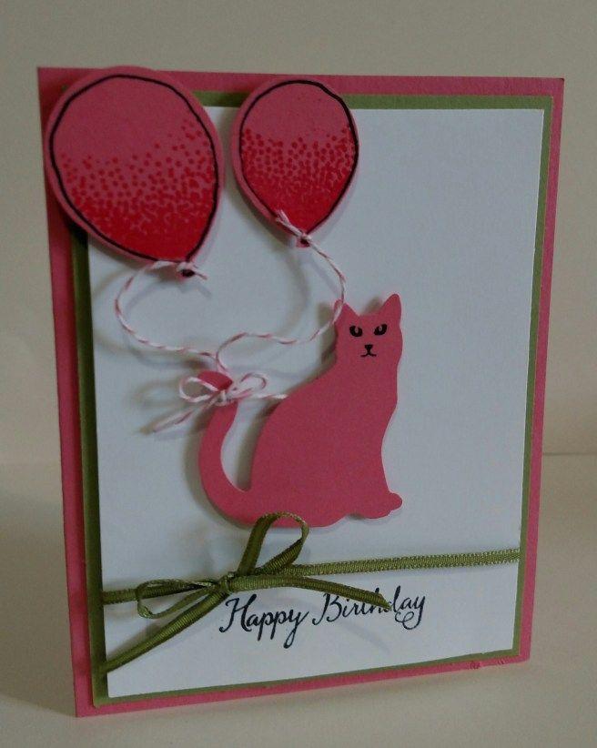 Картинки смешные, сделать открытку с кошками