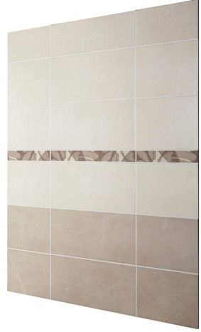 17 best ideas about bricodepot on pinterest stockage de - Faience salle de bain beige ...