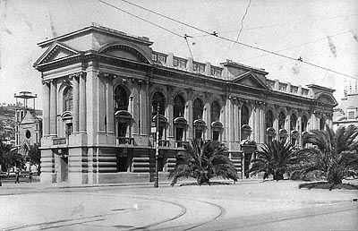 """""""Biblioteca Severin"""" (ca 1920-1930), Valparaíso."""
