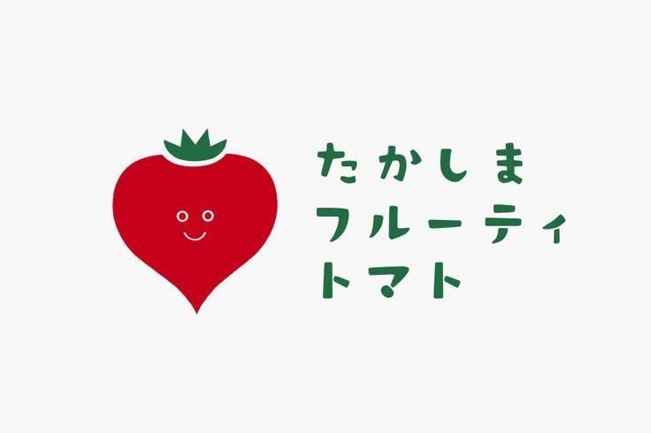 農園 ロゴ