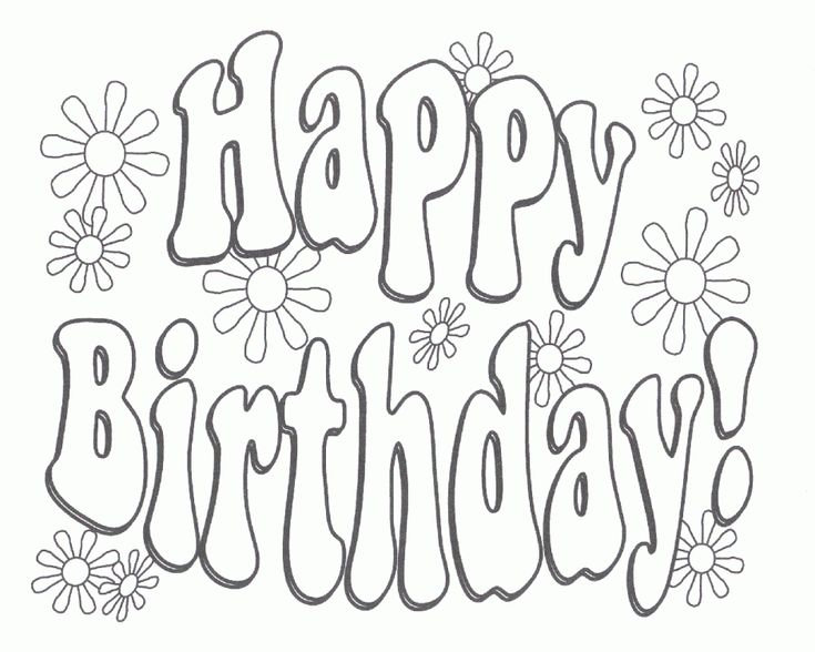 The 25+ best ideas about Printable Happy Birthday Cards on ...