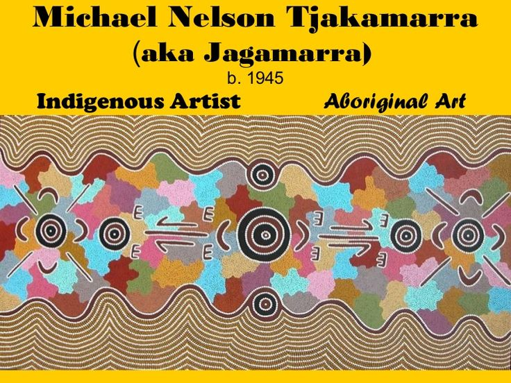 Michael Nelson Tjakamarra (aka Jagamarra) b. 1945 Indigenous Artist Aboriginal Art