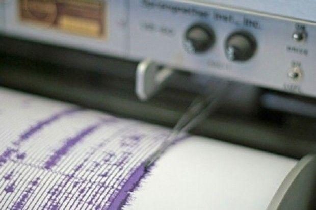 Sismología Reporta Tres Temblores De Tierra