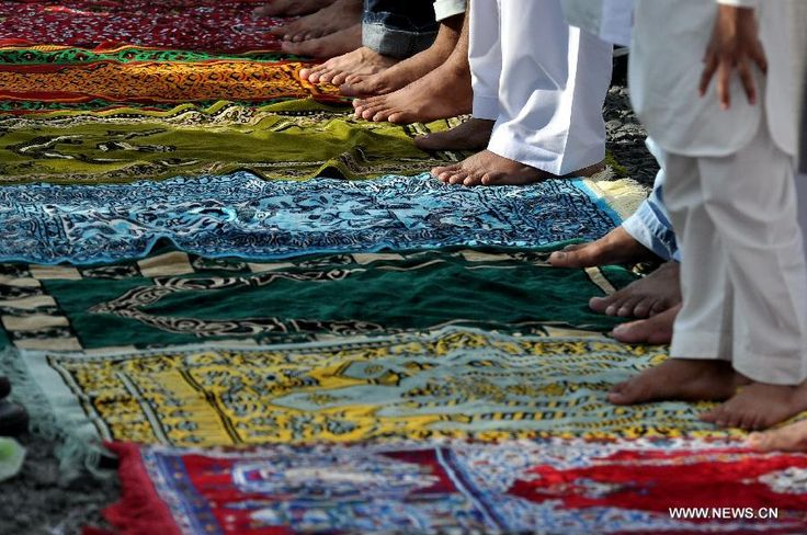 Muslims end Ramadan in Panama City