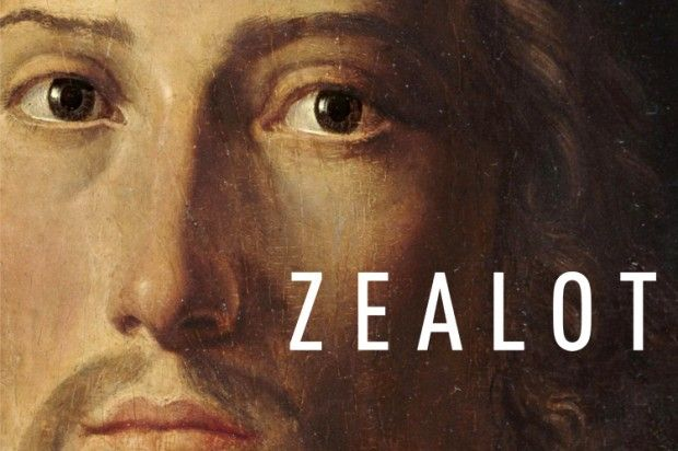 A review of Reza Aslan's new book Zealot which tries to piece together the historical Jesus