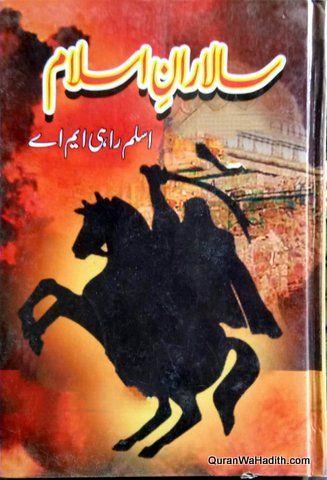Pdf by aslam rahi urdu novels