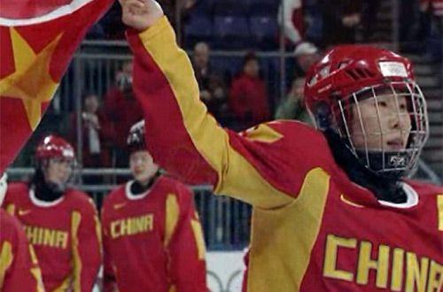 Китайский клуб подписал протокол о намерении вступлений в КХЛ