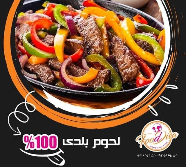 اللحوم Food Sausage Beef