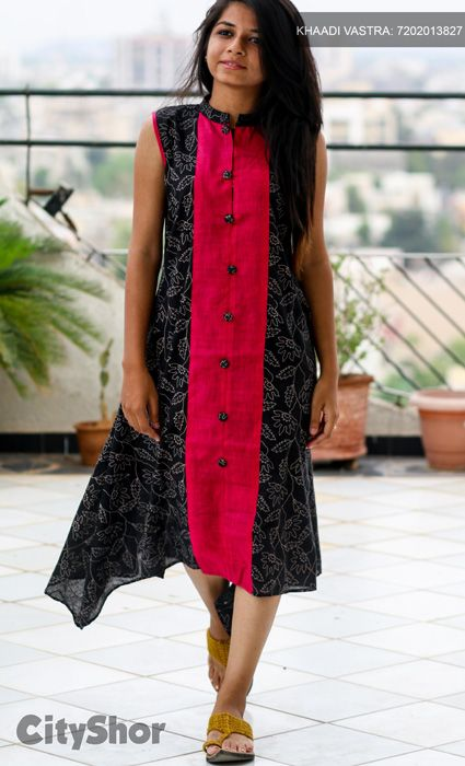 Make your fashion statement with KHAADI VASTRA