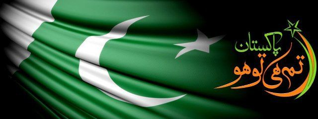 Pakistan Independence Day 14th August Wallpapers 2015