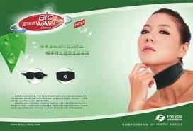 Bio Wave Neck Guard & Eye Patch : Sistem Kesehatan Paduan Dinamo Terapi , Thermotherapy Dan Oksigenasi. http://biowaveneckguard.blogspot.com/