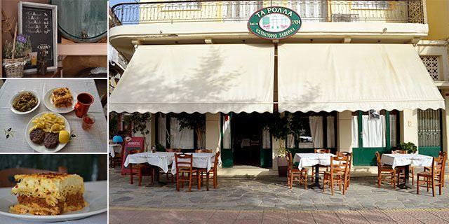 Ta Rolla Tavern