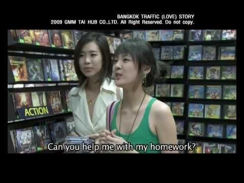 BTS international trailer