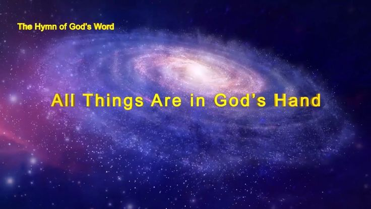 "The Hymn of God's Word ""All Things Are in God's Hand"" 