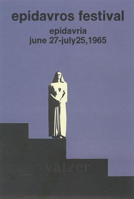 Michalis Katzourakis, poster for Epidavros Festival, 1965