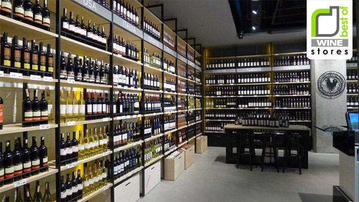 Boutique Wine Shops | Stylish Concept Ideas Liquor Store Design | house room design