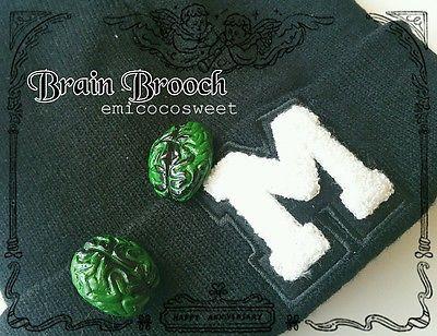Brain Brooch pin novelty gift weird jewellery funky Kitsch Brooch zombie brains