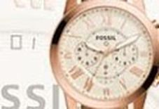 Win a Men's Fossil Watch worth R3,500