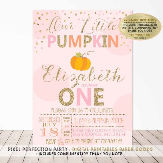 Pumpkin Invitation Our Little Pumpkin by PixelPerfectionParty