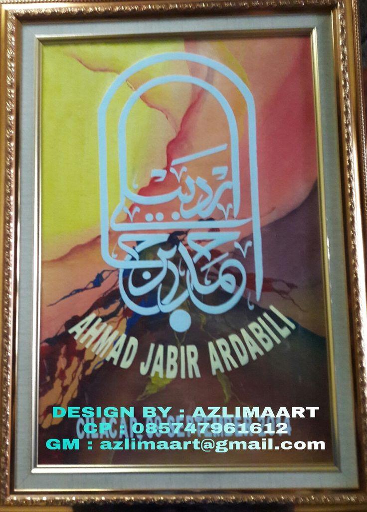 kaligrafi nama2 belahan jiwa  menerima pembuatan kaligrafi dari berbagai bahan dan bisa sesuai pemesanan