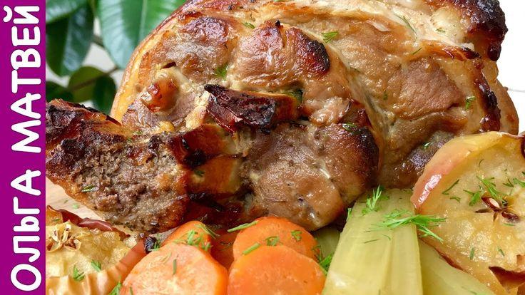 Свиная Рулька  в Пиве по Баварски | Beer Roasted Pork Knuckles