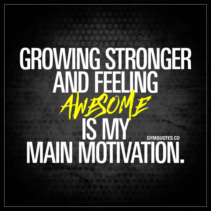 Growing Stronger And Feeling Awesome Is My Main Motivation. Motivational Fitness  QuotesWorkout ...