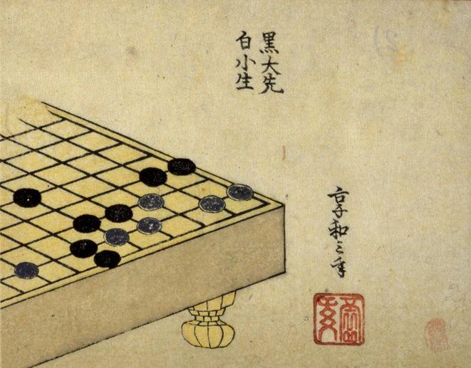 essay taoism