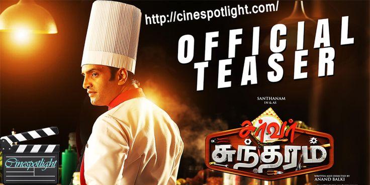 Upcoming Server Sundaram Movie is a Tamil comedy movie. It is  a fully entertaining movie directed by Anand Balki. http://cinespotlight.com/server-sundaram-tamil-movie-trailer-2017/