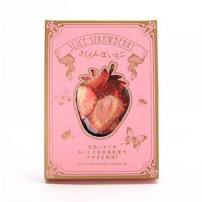cherry strawberry PD