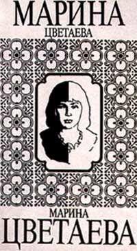 Пьеса о Мэри #читай, #книги, #книгавдорогу, #литература, #журнал, #чтение, #детскиекниги