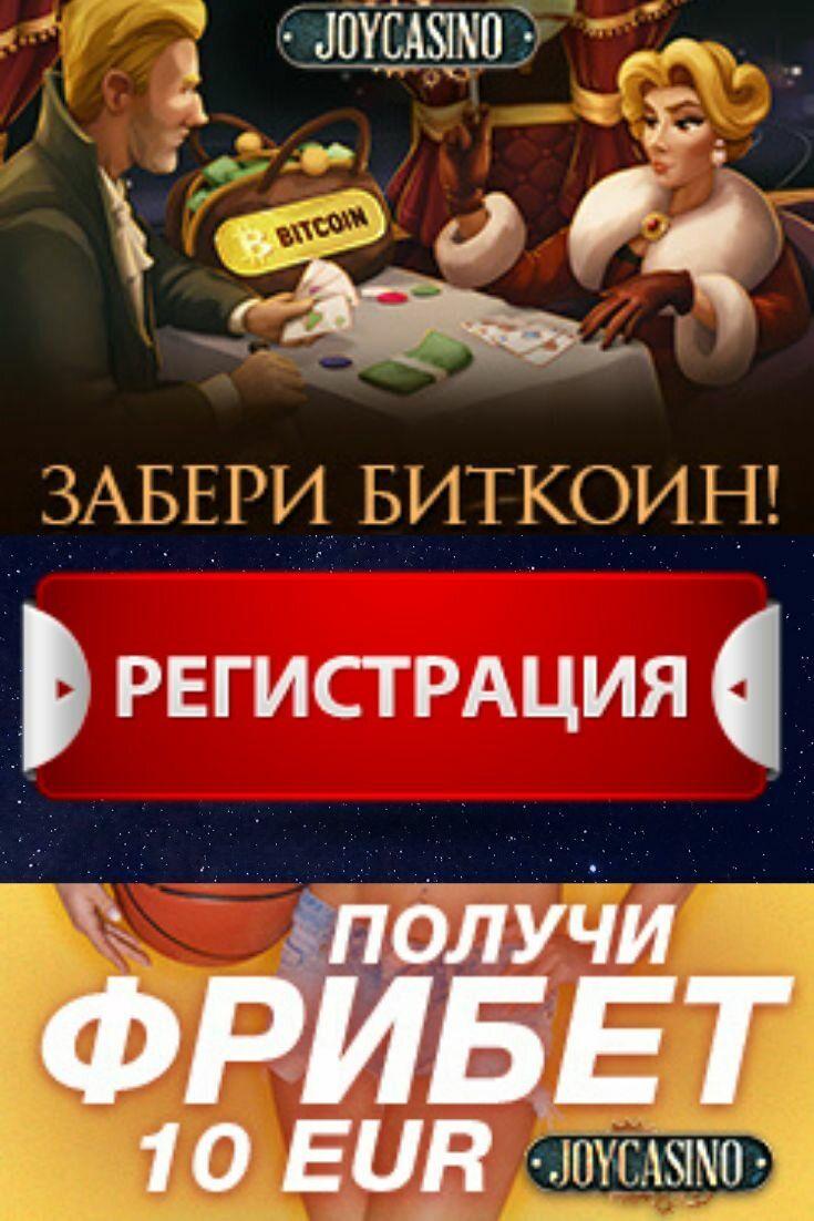 Игровые автоматы 100 рублей бонус при регистрации чат рулетка с аккаунтами на танки онлайн