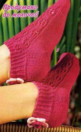 Зима уже в самом разгаре и хочется новых носочков. Вот удивительные по красоте носочки, они порадуют вас не только своим необычным рисунком, но и теплотой.   Размеры: 36/37 (38/39)